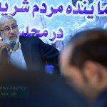 محمدرضا ملکشاهی راد دوباره عضو کمیسیون تلفیق مجلس شد