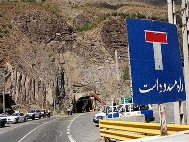 محور دره شهر – پلدختر به علت ریزش کوه مسدود شد