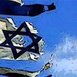 سفر نوروزی ۶۰۰ مقام ایرانی به اسرائیل