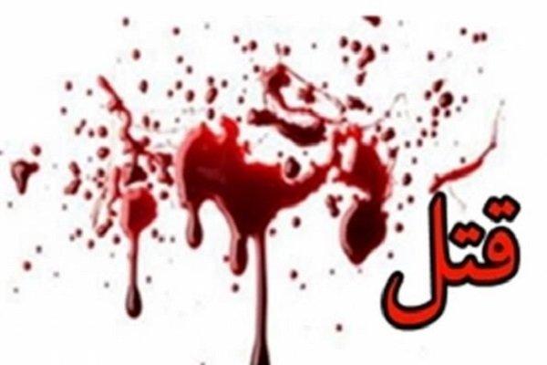 قتل برادر امام جمعه با سلاح گرم