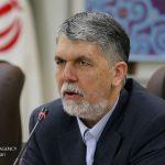 تکذیب ممنوع الکاری معتمدی از سوی وزیر فرهنگ و ارشاد