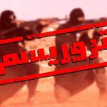 حمله تروریستی به یک مرکز سپاه در سیستان و بلوچستان/ یک نفر به شهادت رسید