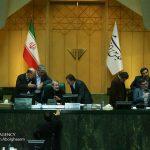 طرح «حمایت و تشویق مطلعین مفاسد اداری و اقتصادی» در اختیار هیئت رئیسه مجلس قرار گرفت+سند