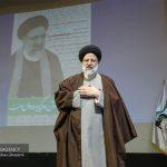 زمان انتصاب سید ابراهیم رئیسی به عنوان رئیس قوه قضائیه اعلام شد