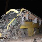۵ کشته و ۳۰ مجروح در واژگونی اتوبوس حامل زائران لرستانی جمکران