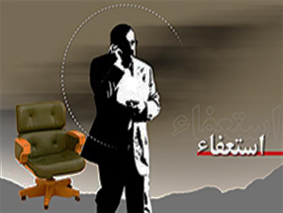 نامزدهای دولتی انتخابات مجلس امروز از مشاغل خود استعفا کنند