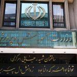 جزئیات انتصاب سرپرست وزارت آموزش و پرورش اعلام شد