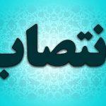هوشنگ شفیعیان سرپرست ثبت احوال لرستان شد