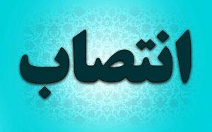 محمد روزپیکر مدیرکل حوزه استاندار لرستان شد