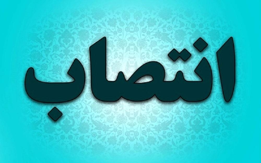 علی اکبر باقری مدیرکل ثبت اسناد و املاک استان لرستان شد