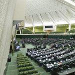 پس از بررسی اسناد، درباره ۲ نماینده مجلس «ابهر و زنجان» تصمیم گیری می کنیم