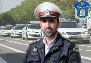 سرهنگ مرتضی چغلوند رئیس پلیس راهور لرستان شد