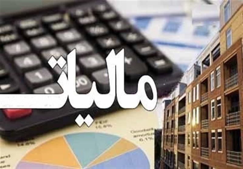 مودیان با پرداخت اصل بدهی از بخشودگی جرائم مالیاتی بهرهمند می شوند