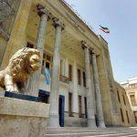 تحریم بانک مرکزی تاثیر ناچیزی بر اقتصاد ایران خواهد داشت
