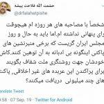 فلاحت پیشه در انتقادی، حجت الاسلام پناهیان را منبرنشین پاکتی خواند