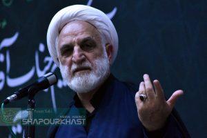 محمد رزم سوابق خوبی در دستگاه قضایی، حاکمیتی و نظارتی داشته است