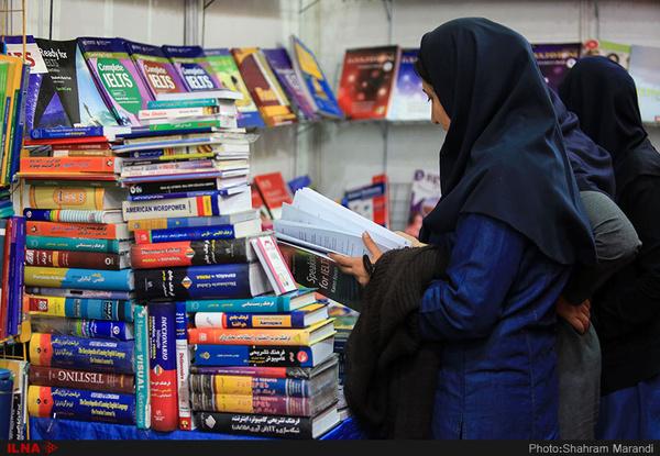 سیزدهمین نمایشگاه کتاب استان لرستان در خرم آباد برگزار می شود