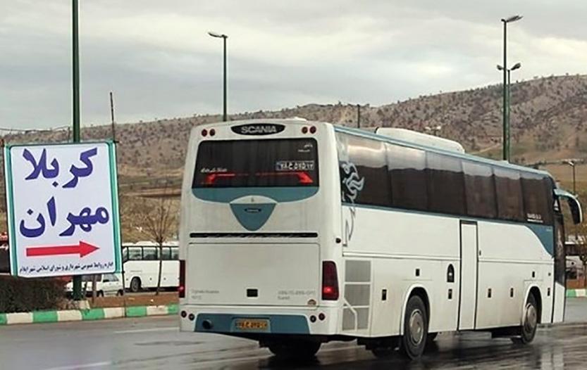 زائران لرستانی عتبات عالیات فقط از مرز زمینی مهران تردد کنند