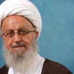 آیت الله ناصر مکارم شیرازی در بیمارستان بستری شد