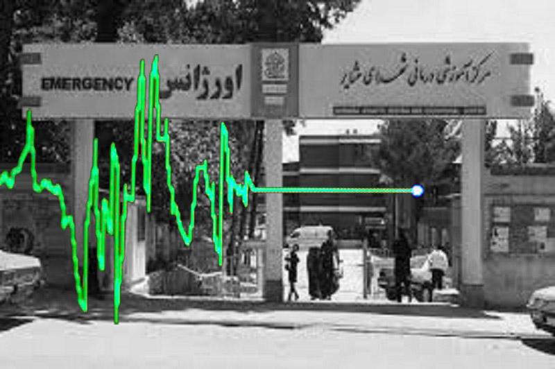 رئیس بیمارستان شهدای عشایر خرم آباد پاسخگو باشد