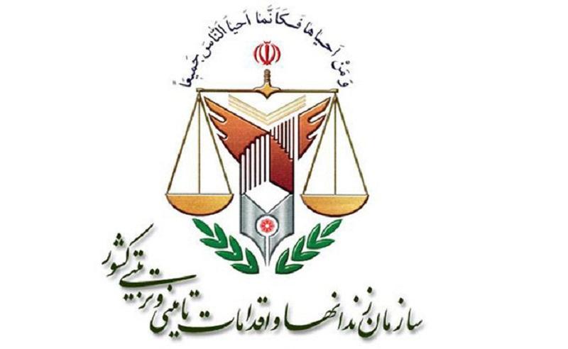 علی اسلام خواه سرپرست اداره کل زندان های لرستان شد