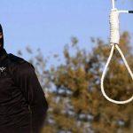 روایتی واقعی از اجرای یک حکم قصاص در زندان مرکزی خرم آباد