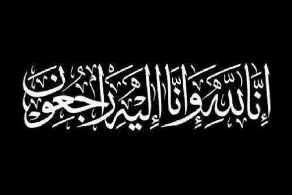 هنرمند لرستانی «افشین چگنی» داغدار شد + جزئیات