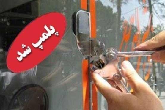 پلیس امنیت عمومی لرستان ۱۲ آرایشگاه متخلف در خرم آباد را پلمب کرد