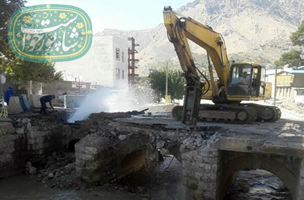 آخرین اعلام نظر مدیرکل میراث فرهنگی در مورد تخریب پل بهداری