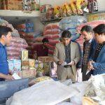 گشتهای ویژه قیمت کالاهای اساسی در لرستان را کنترل میکنند