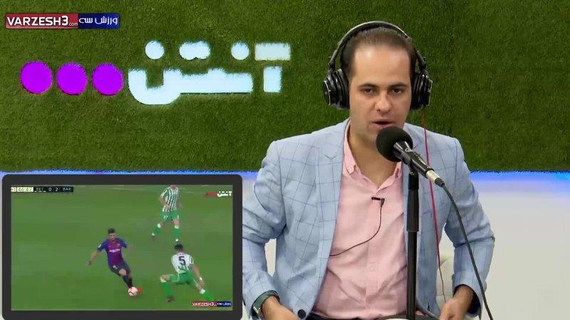 محرومیت ۳ ساله برای گزارشگر فوتبال