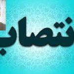 نجم الدین ربانی رئیس سازمان اموال تملیکی استان قم شد