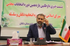 سردار حشمت الله صادقی در حوزه انتخابیه دلفان و سلسله ثبتنام کرد