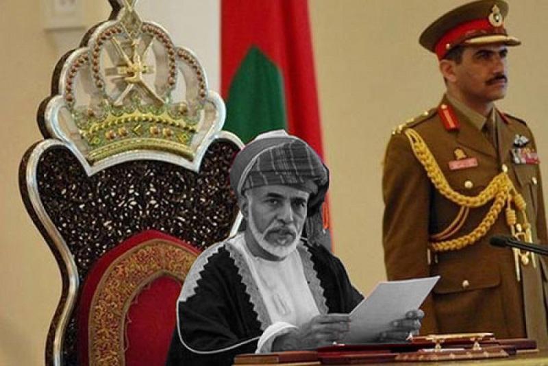 درگذشت سلطان قابوس،نیروهای نظامی عمان را به حالت آماده باش درآورد