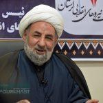 شورای ائتلاف نیروهای انقلابی لرستان، اعلام موجودیت کرد