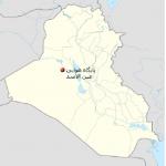 جزئیات عملیات شهید قاسم سلیمانی و حمله به پایگاههای آمریکایی