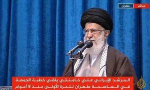 حضور رهبر انقلاب در نماز جمعه تهران، سرخط خبرهای رسانههای خارجی