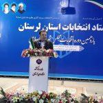 رایگیری انتخابات استان لرستان تا ساعت 20 تمدید شد