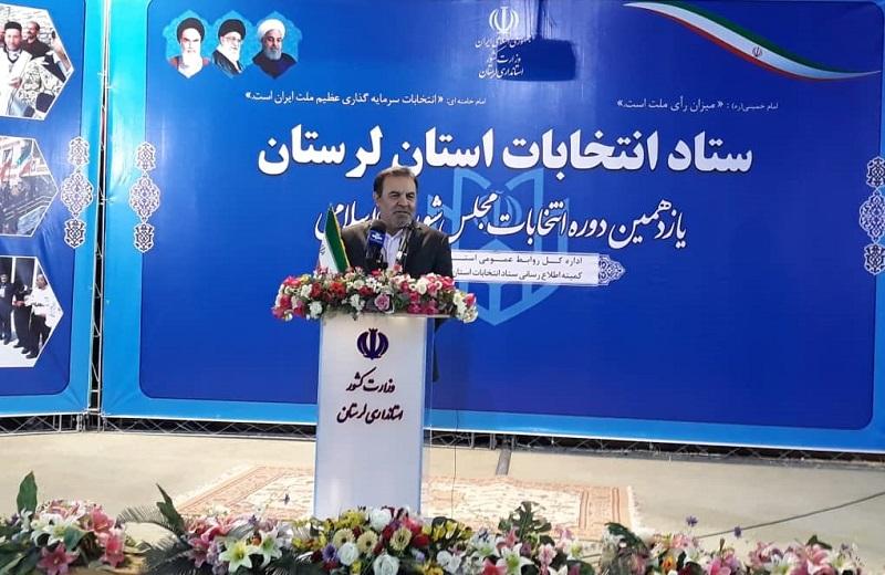 رایگیری انتخابات استان لرستان تا ساعت ۲۰ تمدید شد