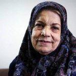 بازیگر معروف سینما، رادیو و تلویزیون ایران درگذشت