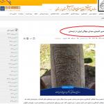 سوتی سید امین قاسمی مدیرکل میراث فرهنگی لرستان