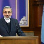 تغییرات در قوه قضائیه/ محمدمهدی حاجمحمدی رئیس سازمان زندانها شد