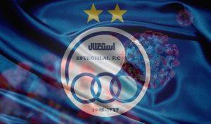 ۸ بازیکن و عضو کادر فنی تیم فوتبال استقلال به کرونا مبتلا شدند